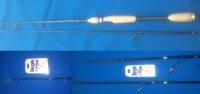Cormoran UFS Spinnrute Ultra Fast Spin 2,10m 5-25g Fuji K...